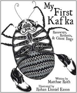 my_first_kafka_cover