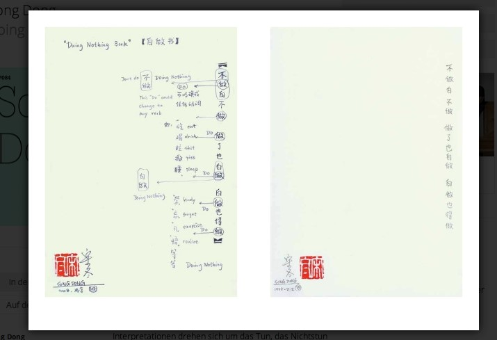 chinese text_9