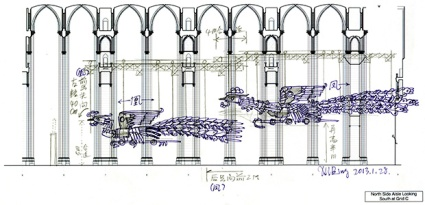 Schematic of Phoenix of Xu Bing, Cathedral of St. John the Divine, New York