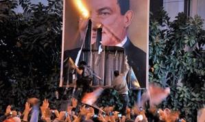 Mubarak Poster