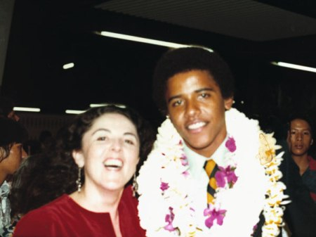 With Barack at the Punahou School commencement, 1979  Friends and Family of Stanley Ann Dunham