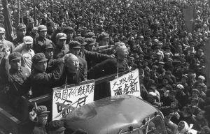 Cultural Revolution Picture