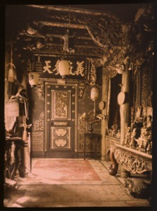 Loti's Japanese pagoda