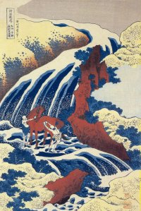 fig. 9 Hokusai: Two Men Washing a Horse in a Waterafll