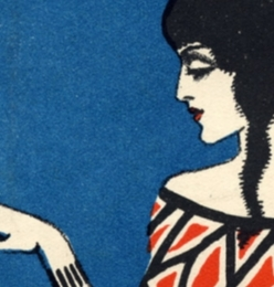Exhibition image for Jewface, Yiddish Dialect Songs of Tin Pan Alley, YIVO Institute for Jewish Research - detail from larger image