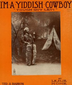 """I'm a Yiddish Cowboy,"" sheet music cover, Yivo Institute for Jewish Research"