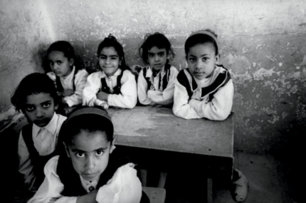 Olive Pierce, Girl's classroom, Center for Internally Displaced, Basrah, 1999
