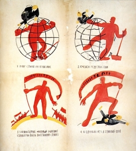 """Vladimir Mayakovsky agitprop poster, """"The world stands on the volcano"""" (translation of Russian title), 1921"""